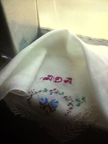 my sweet custom vintage handkerchief by drucilla pettibone