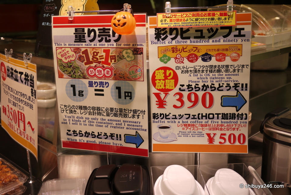 1g = 1 yen. I think I can afford 50 grams!