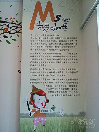 這牆上,寫著這家店的故事