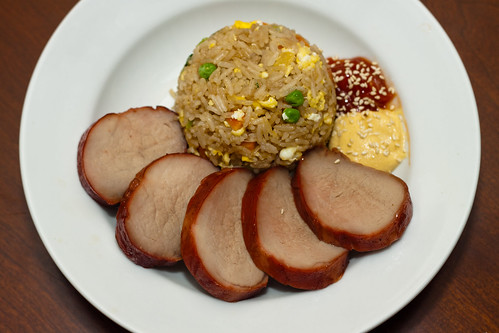 Chinese BBQ Pork with Fried Rice