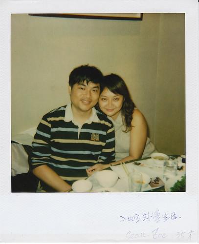 Polaroid_0001