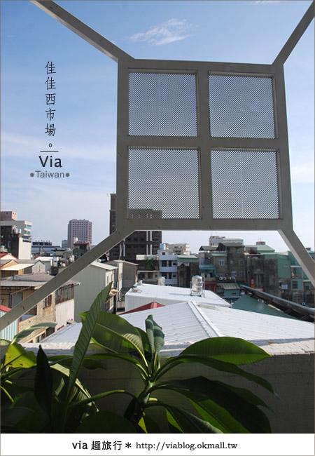 【台南住宿】佳佳西市場旅店~充滿特色的風格旅店!36