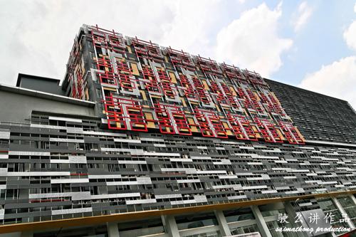 Feng Shui Building @ Fraser Business Park