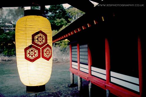 Miyajima 宮島 Temple - Japan