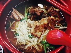 Pork Rib Noodles, People's Park Food Centre