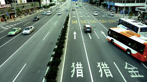 nottotheheaven, guangzhou