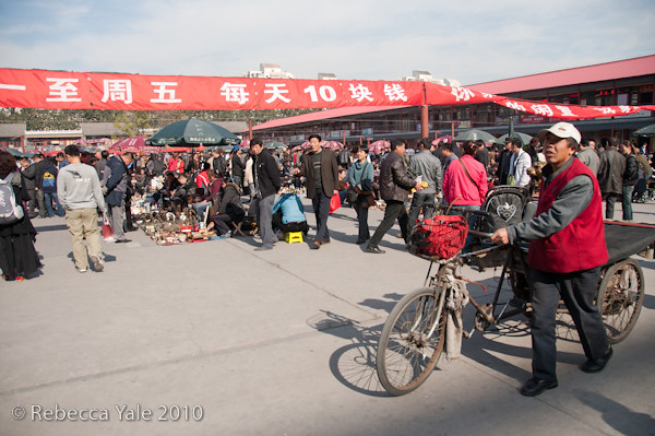 RYALE_Beijing_Antique_Market_5