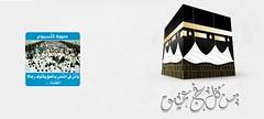 (Al HaNa Al Junaidel  =)) Tags: