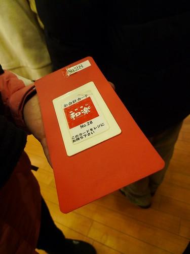 RFID Bill