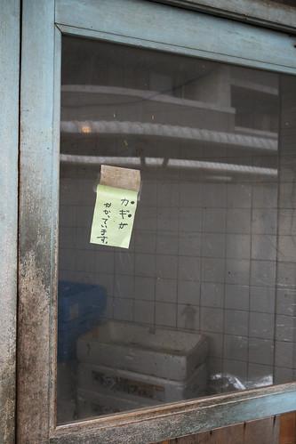 JC1113.002 福岡市博多区 GH2 g20a