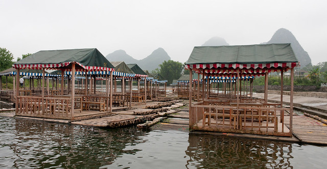 We took these bamboo rafts out to sightsee in Yangshuo