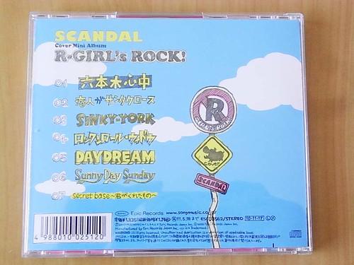rgirlsrock2