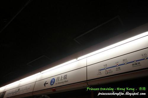 Hong Kong MTR 5