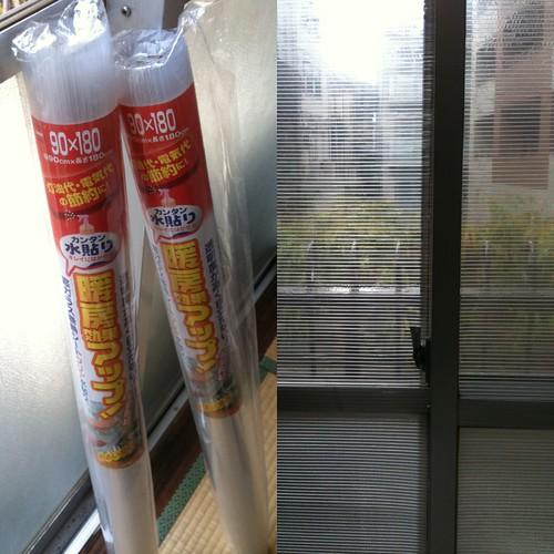 断熱窓シート