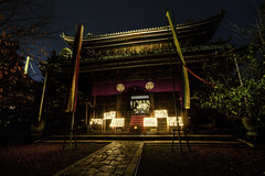 Amitabha Hall Illumination (arcreyes [-ratamahatta-]) Tags: autumn japan night temple hall kyoto long exposure candles illumination chionin amitabha