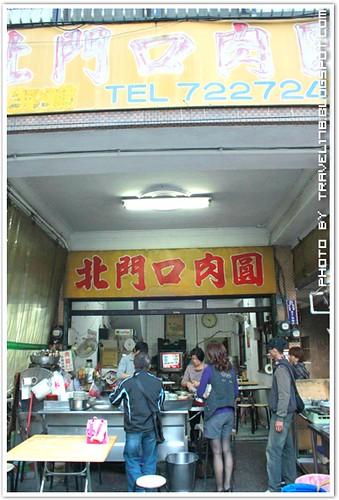 彰化北門口肉圓_03