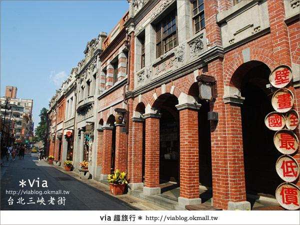 【台北景點】走入台北古味老鎮~三峽老街之旅2
