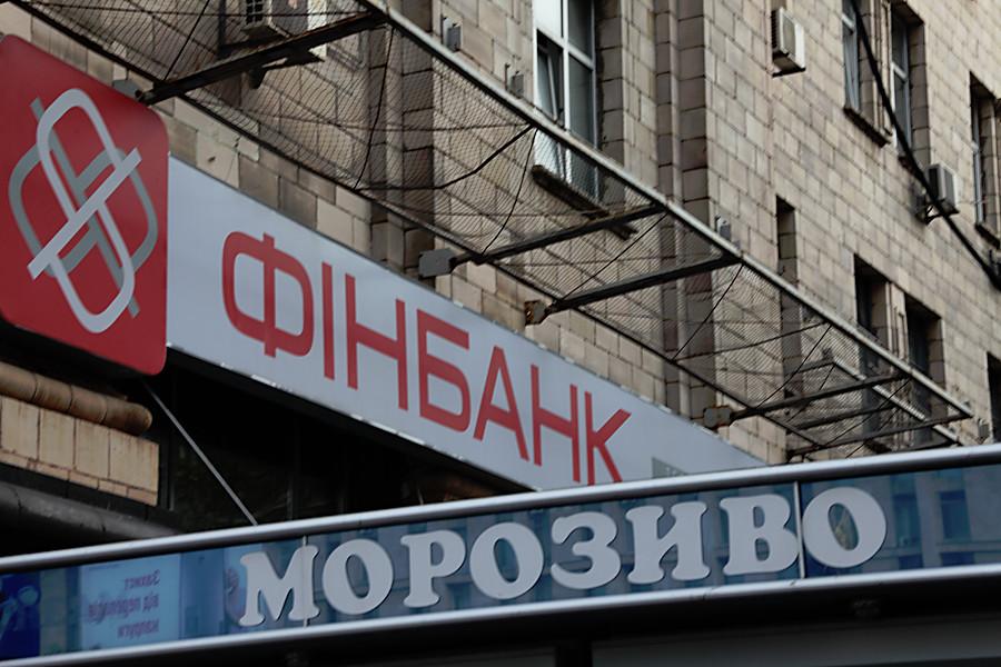 Киев 2010