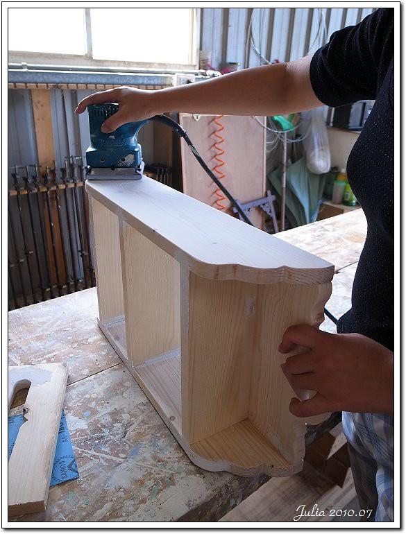 木工課 (3)