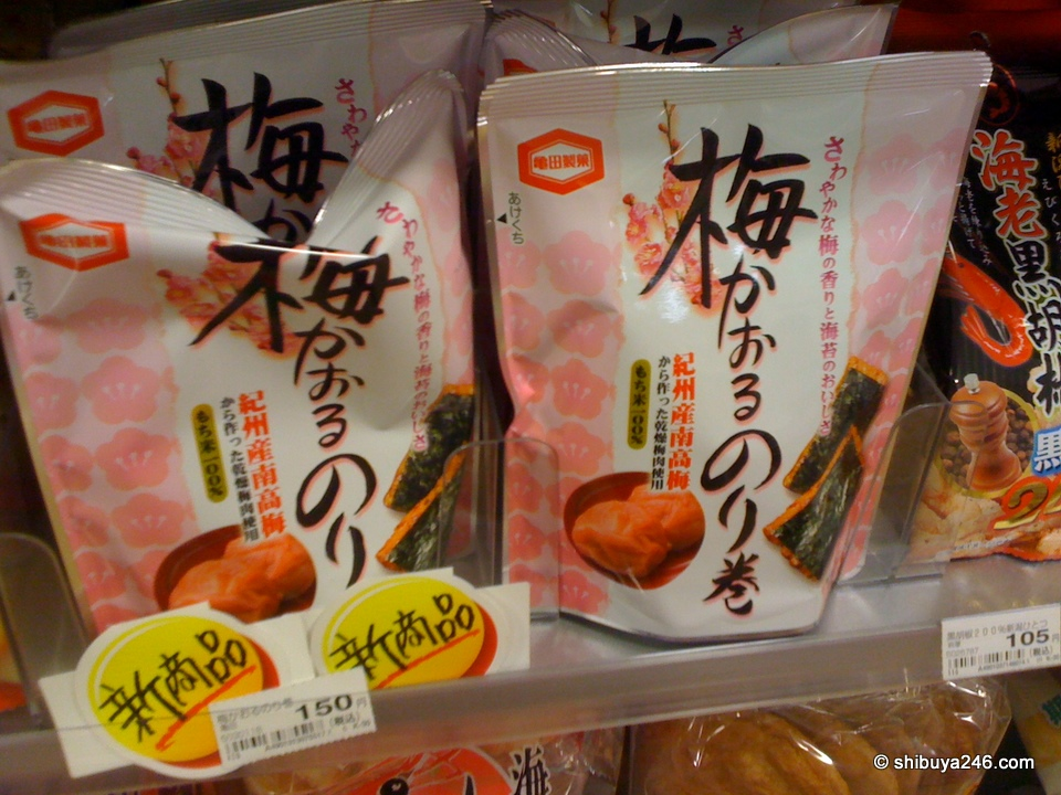 Umeboshi flavored seaweed wrapped crackers