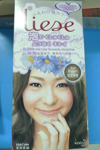 brown hair color palette. new Liese Hair Bubble Dye