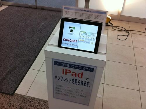 Japan Safety