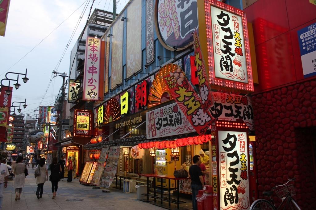 Osaka_walk (13)