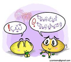 (Jasmin Ahmad) Tags: eid عيد عيدية