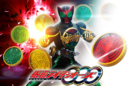 Kamen Rider OOO Kamen rider series for 2010