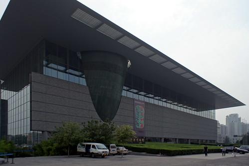 北京2010 - 首都博物馆 (1)