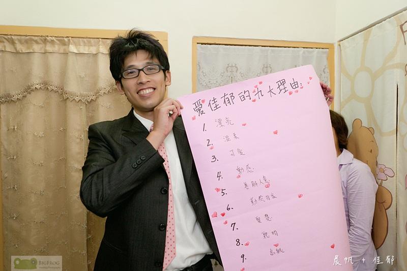晨帆_佳郁-056