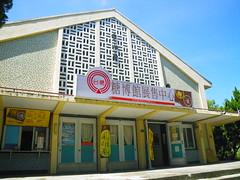 糖博館展售中心