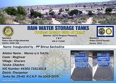 rain-water-storage-03