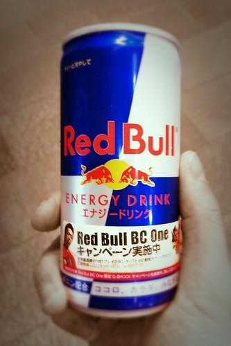 """Red Bull""でもう一踏ん張り。"