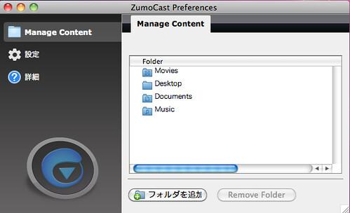 スクリーンショット(2010-09-15 5.05.55)