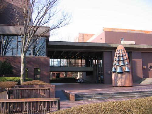 国立音楽大学講堂 by Poran111