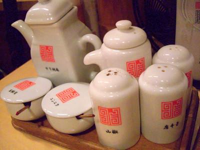 四川拉麺 扇町店