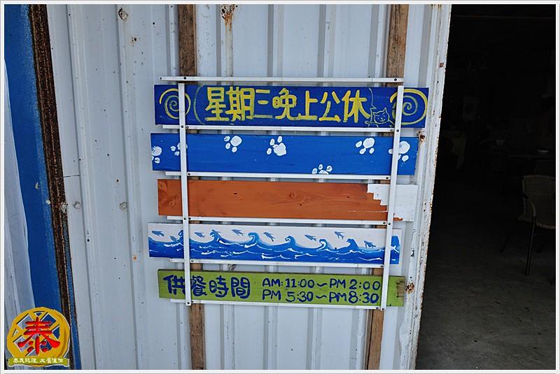 蘭嶼day1-02-人魚和貓簡餐  (4)