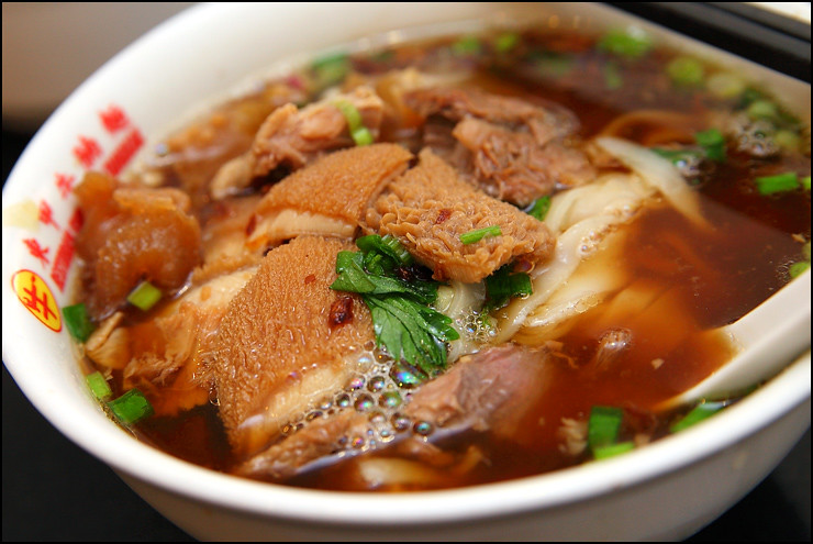 beef-stomach-noodle