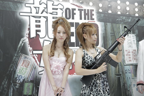 Promoter girls of Yakuza: Of The End