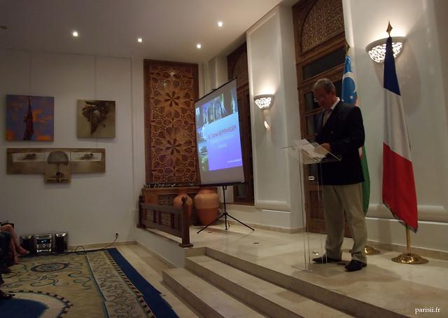Présentation de l'Ouzbékistan