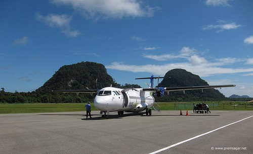The cute little Mulu airport