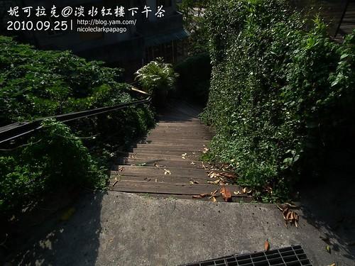 淡水紅樓下午茶20100925-033