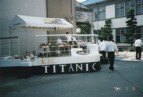 nitta-titanic