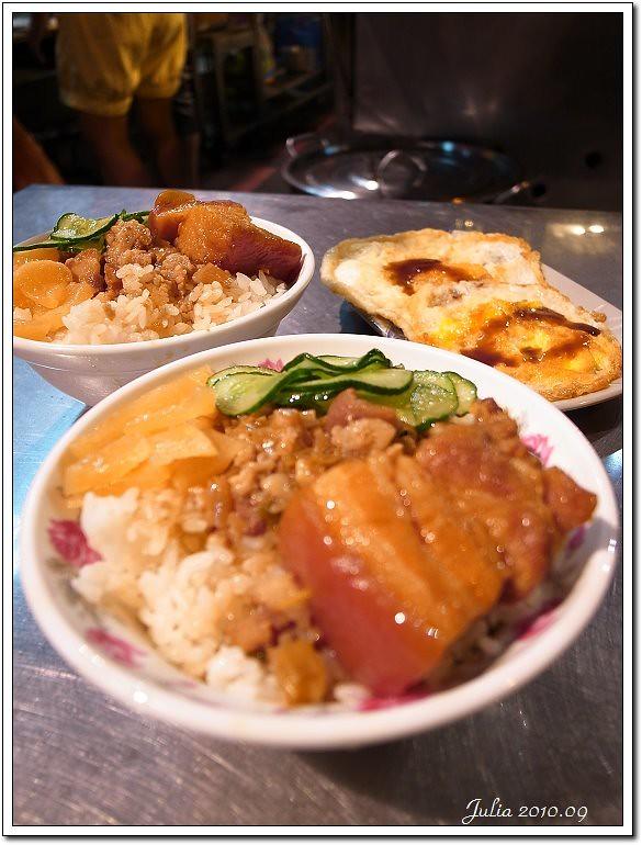 渡三餐 (4)