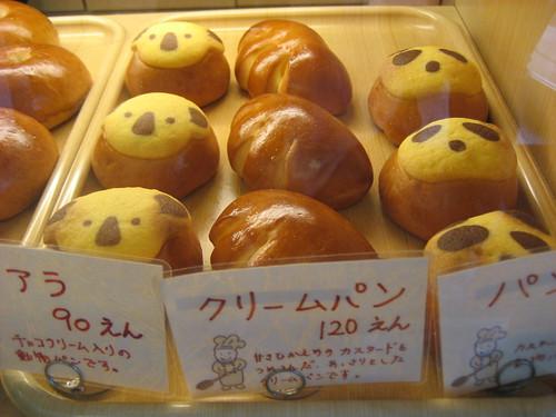 chuchu シュシュ 大竹のパン屋 13