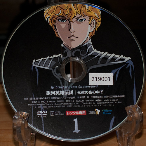 Legend of the Galactic Heroes(LoGH)