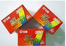 YASHICA GSN+樂凱200彩負