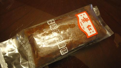 紅葉的棗泥核桃蛋糕