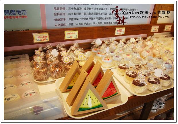 【雲林興隆毛巾工廠】興隆毛巾觀光工廠~毛巾蛋糕9